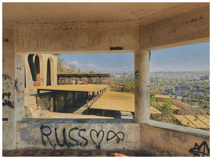 Wall vandalism
