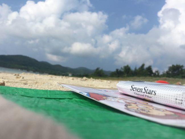 久米島⋯不需改照片⋯就很美