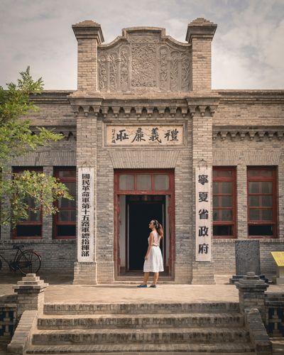 Ningxia China