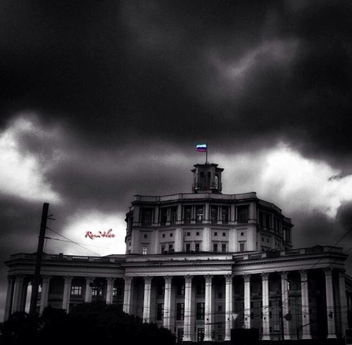 Day of the Russian flag! Black & White Holiday Street Photography