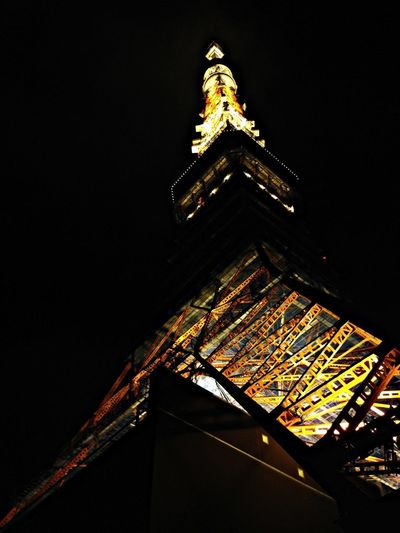 タワー東京