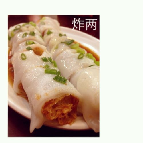 懷念的炸两Dough Stick Cheungfun Memory flavorhongkongdimsuminstadaily