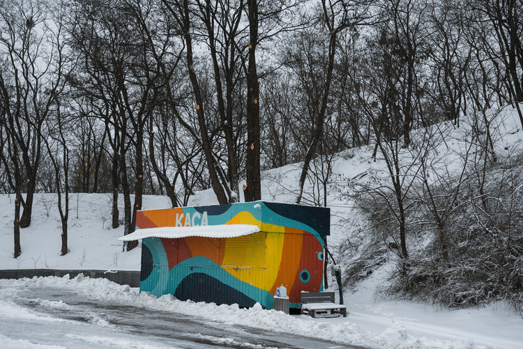 The Season in Over Winter Kiosk Snow Colors Colourful Moody Cold Temperature Freezing Dead Trees Grey Empty Soviet Linas Was Here