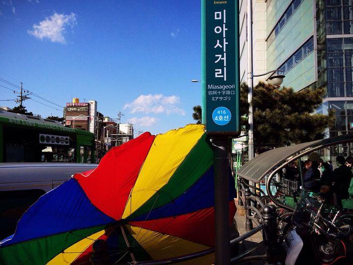 Mar 2, 2014, Seoul Fltrlive Vscocam Shootermag