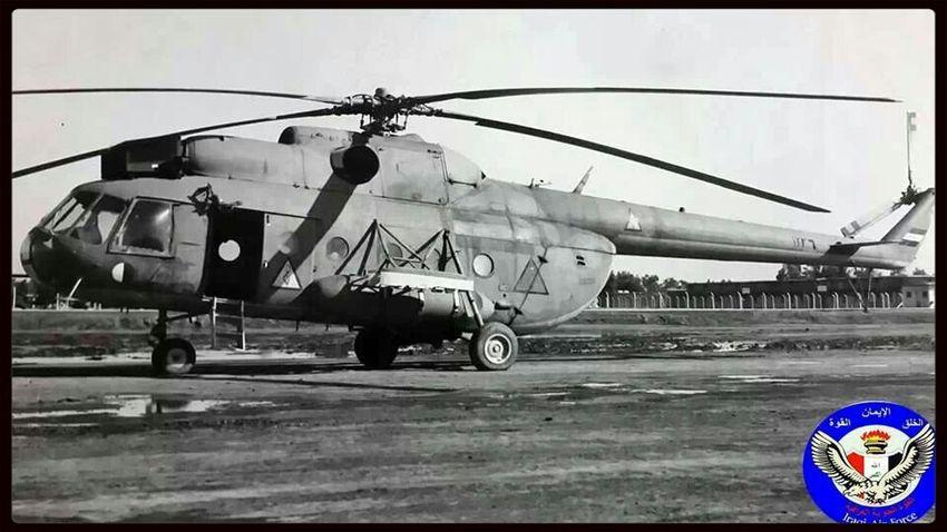 Iraqi Mil- mi 17 1979 Mil Mi 17 Iraqi_airforce