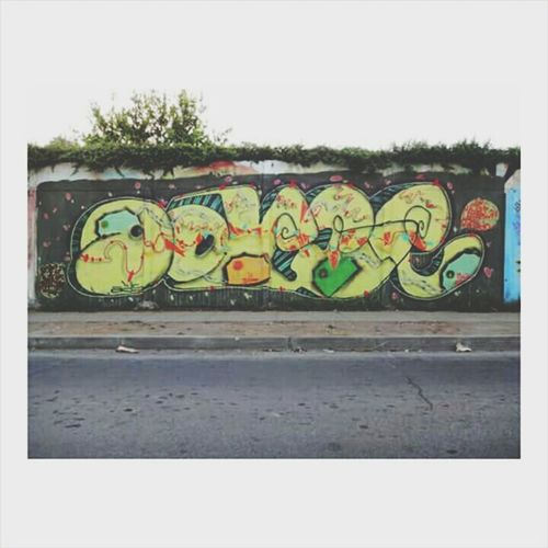 La vida cambia pintando Graffiti Streetart/graffiti Adeese Ads