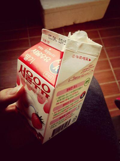 이삿짐오빠가 주신 딸기우유!♡ 냠냠