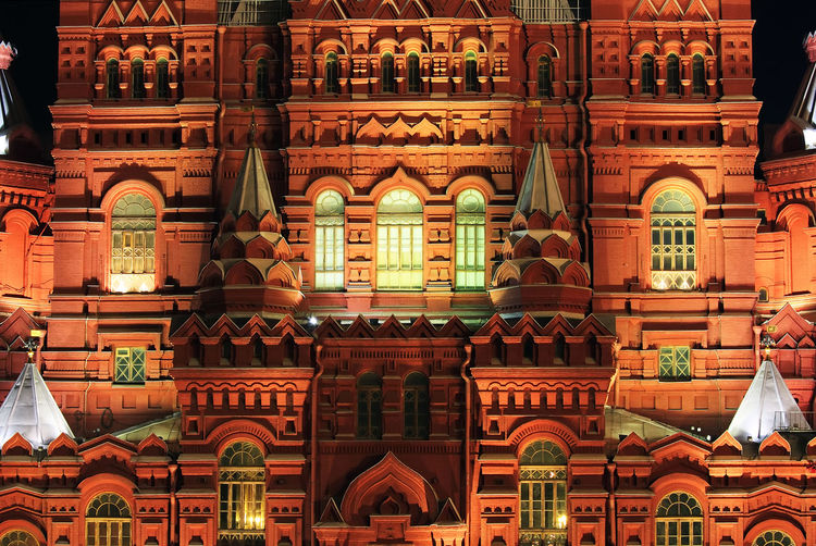 Illuminated Red Square At Night