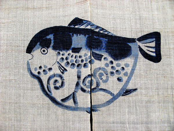 Curtain Blue Close-up Day Fish Linen No People Outdoors