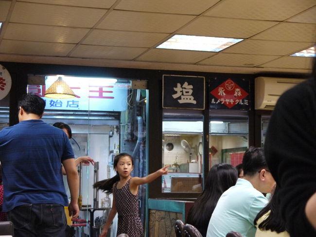今天來到中式餐廳,接待加拿大人,小女孩真是忙 Chinese Restaurant Chinese Words Taipei,Taiwan Working Gril Happy Day Look Movement