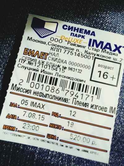 Mission Impossible Imax