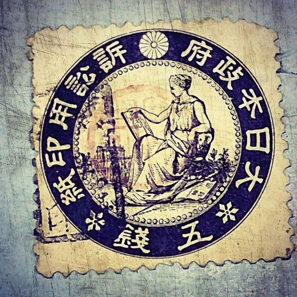 Stamps Artphotography ArtWork Design Studio Photos Photography Wisdom Thebook Blackandwhite Tshirt Designer Old Paper