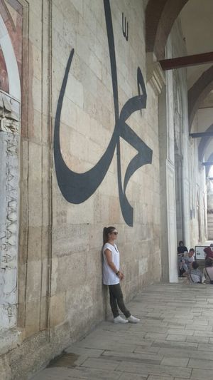 Edirne.. Old Mosque Awesome Amazing History