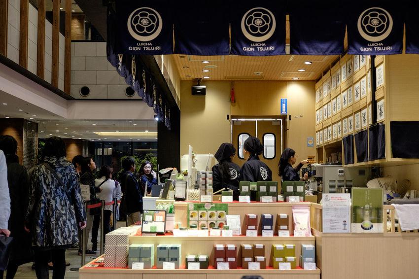 ソラマチの祇園辻利 Fujifilm Fujifilm X-E2 Fujifilm_xseries Japan Japan Photography Tokyo Tokyo Sky Tree XF18-55mm ソラマチ 日本 東京 東京スカイツリータウン 祇園辻利 辻利