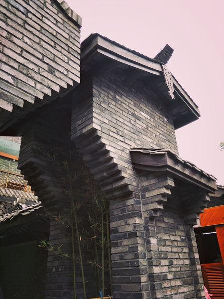 Architecture Built Structure