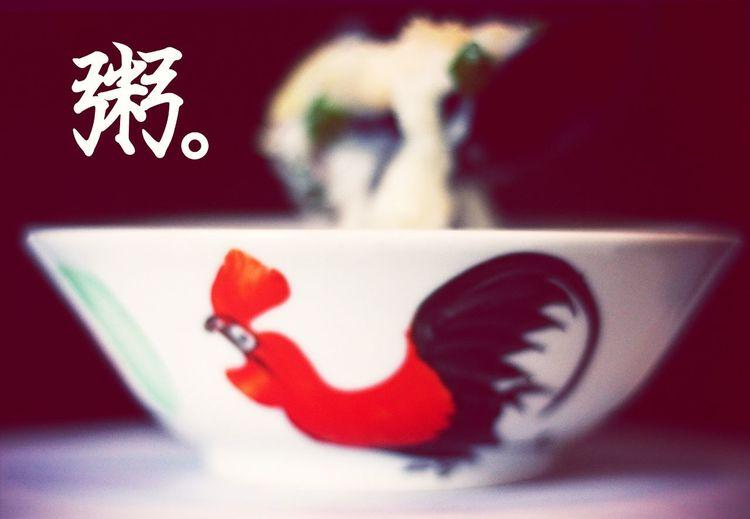 粥 Congee Rooster Cock Chinesefood Unfocused Graphicdesign Porkliver Manwhocooks