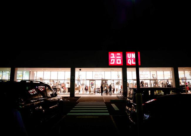Architecture Clock Darkness Illuminated Indoors  Interval Night People Text Unique