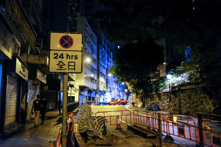 Midnight Walk Construction Construction Site Taxi Architecture Building Building Exterior Built Structure Car City Communication Illuminated Incidental People Night Railing Road Road Side View Sign Street Streetphotography Transportation Tree