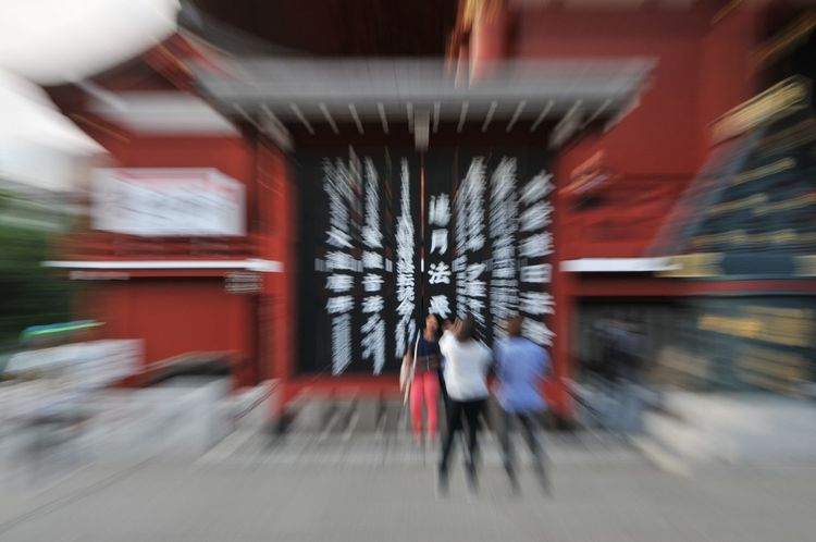 Astract zoom of womens posing for a picture Blurred Motion Motion Building Exterior Wooden Board Speed People Unrecognizable Person Red Outdoors Kanji Signs Sensoji Temple  Asakusa Effect Japan Symbols Zooming Women Adult Architecture
