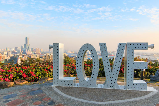 Kaohsiung skyline at sunset with the Love sign. ASIA China City City View  Cityscape Cloud Cloud - Sky Day Food Growth Information Information Sign Kaohsiung Love Sign Market Nature No People Outdoors Panoramic View Plant Sky Taiwan Text Travel Destinations Western Script