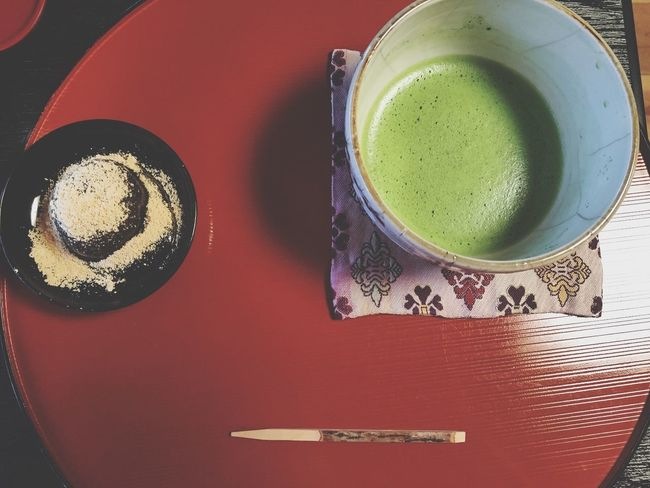 Gion Kyoto Japan Powdered Green Tea