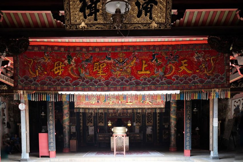 A place for spiritual maintenance Religion Belief Architecture Place Of Worship Spirituality Built Structure Indoors  Creativity #temple #cuantemple #lasem #religion #chinese