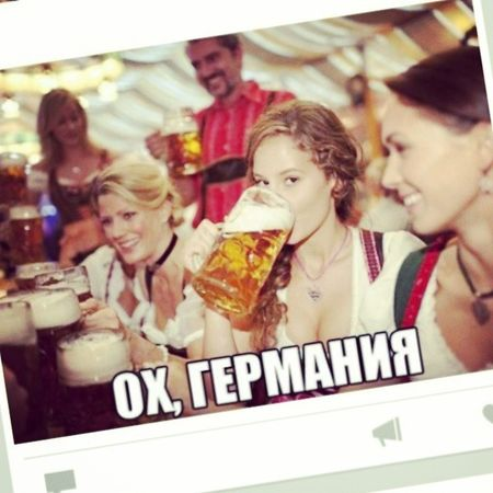 девушки девушка пиво алкоголь германия beer beers Germany girl girls woman russia
