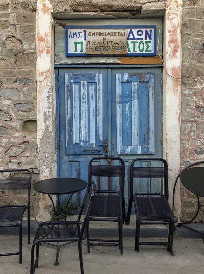 Outdoors Greece