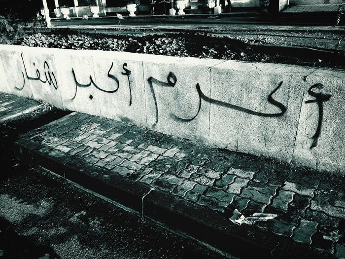 """Akram the biggest Thief"" Visual Statements Streetphotography Monochrome Blackandwhite"