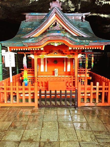 Japan Miyazaki Udo Jinja Jingling Japanese God