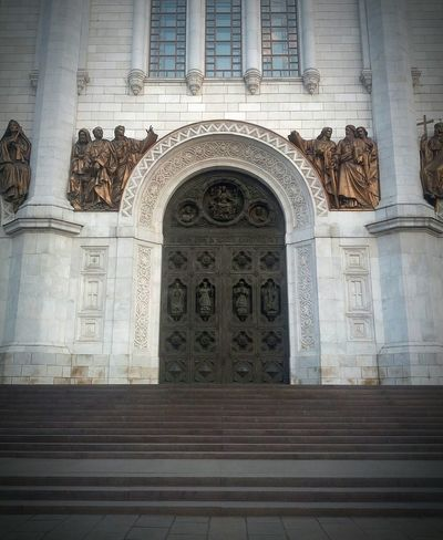 Moscow Church Cathedral Of Christ The Savior Old Architecture Russia Gates Portal Monument Simmetry Check This Out