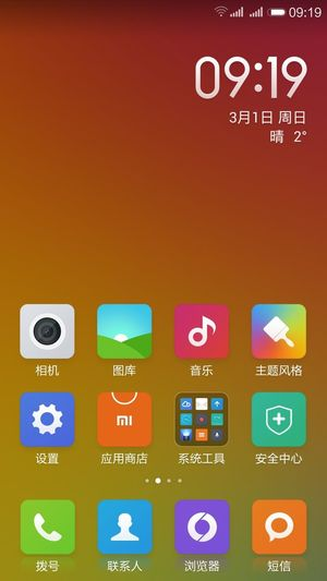 a nice os on android. the MIUI.