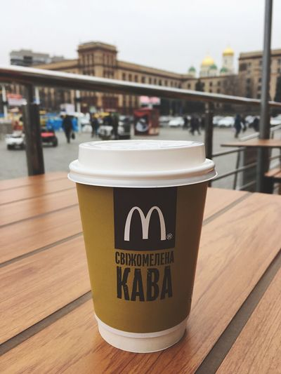Coffee McDonald's