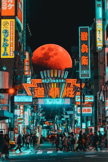 Composite of Blood Moon Eclipse at Dontonbori, Osaka Japan Japan OSAKA Osaka,Japan Teal And Orange Built Structure City City Life Dontonbori Illuminated Moody Night Outdoors Street The Creative - 2018 EyeEm Awards The Street Photographer - 2018 EyeEm Awards The Traveler - 2018 EyeEm Awards