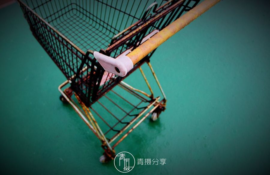 Shopping Cart One Young Woman Only One Person Young Adult Horizontal People Adult Day