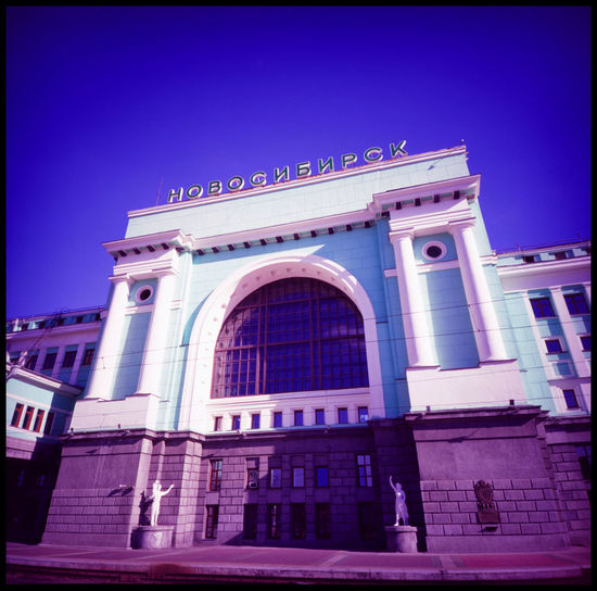 The Glory of the Transsibirean railways Analogue Photography Architecture Expired Film Heroes Novosibirsk Novosibirsk Train Statiom Novosibirsk City Rails Railways Russia Russia Train Soviet Union Station Forlorn Medium Format No People Outdoors Shadows Siberia Sun Train Service Transsiberian Railway Voksal