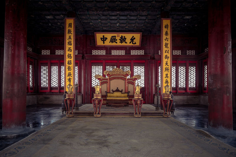 Emperor's throne, Forbidden City, China. Beijing Chinese History Forbidden City Gold HDR Tablet Travel Photography Antithetical Couplet Carpet China Chinese Culture Columns Emperor Hdrphotography History Ming Dynasty Palace Pillars Qing Dynasty Scroll Scrolls Symmetry Throne Travel Destinations 北京
