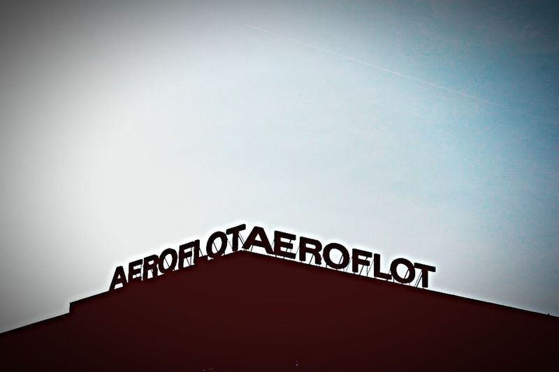 Aeroflot, Berlin, Germany