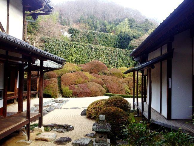 Temple Japan Garden
