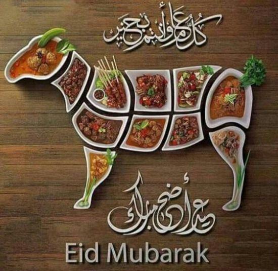 Eid Mubarak Eiduladha Eid Qurbaani London Mosque Islam Eid2016 Dreamstrader