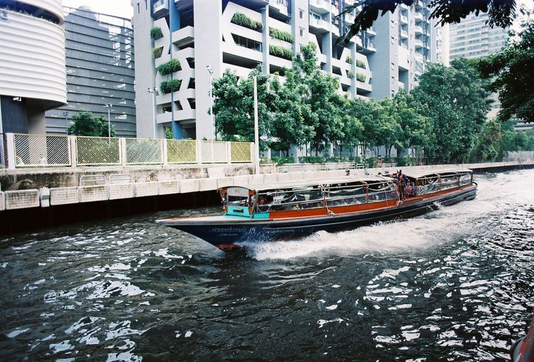 Speed boat.