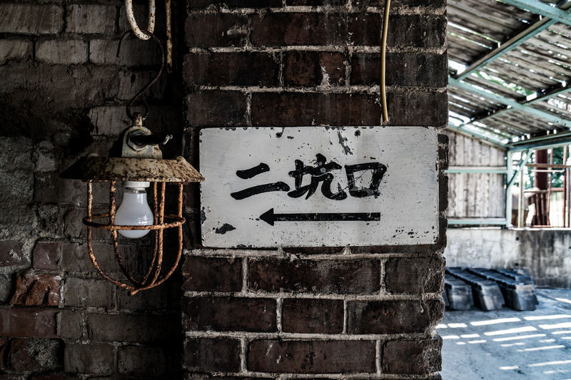 Abandonment Cliffs Japan Architecture Brick Wall Building Exterior Built Structure Close-up Day Hanging Mine No People Outdoors