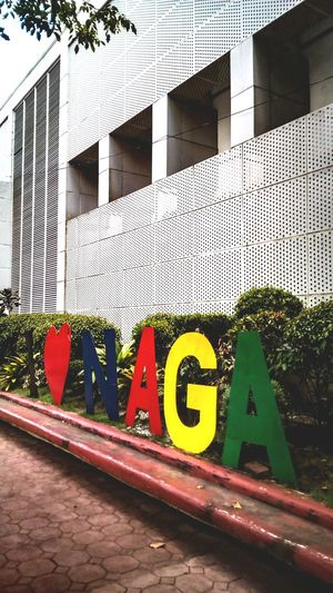 Naga City Philippines Building City Hall Architecture Modern Under The Trees I Heart