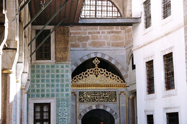 Architecture Building Built Structure Culture Design Eclectic Exterior Exterior Golden Historic History Islam Islamic Islamic Architecture Old Old Building  Old Town Religion Turkey Windows