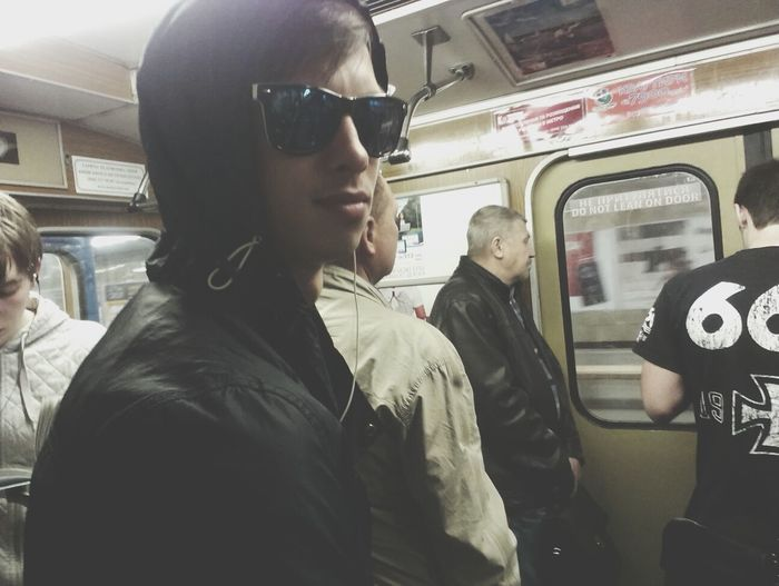 Metro Boy
