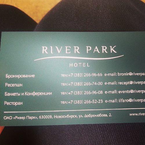 Что я блин делаю в отеле в нск?! Я хочу в лондон !