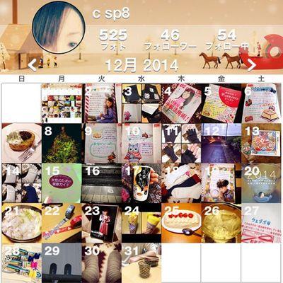 Calendar Photooftheday 大晦日 カレンダー Ccdays 良いお年を コンプリート Ccdays201412 12月31日 来年もよろしくお願いします 年末