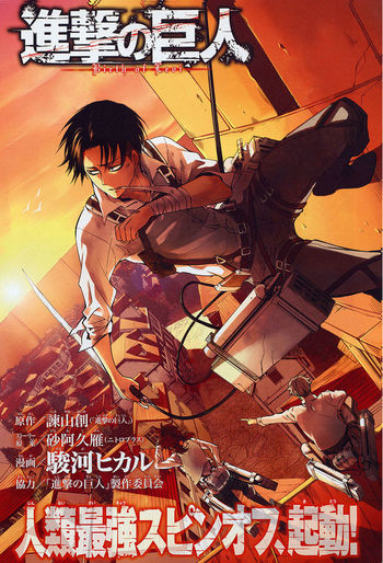 Masterpiece Levi Attack On Titan Shingeki No Kyojin Anime