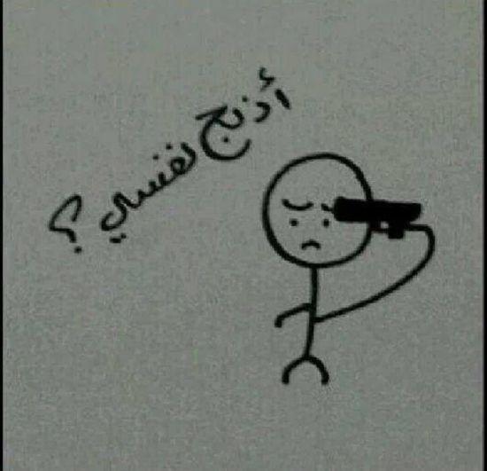 هههههه ... :'(