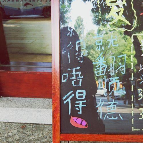 Text Communication Graffiti No People Western Script Art And Craft Architecture